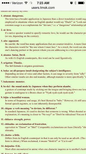 Japanese Words All Otaku Should Know Anime Amino