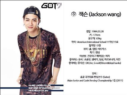 Got7 Jackson Wang Ka-yee | Wiki | K-Pop Amino