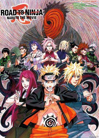 Naruto Series   Wiki   Anime Amino