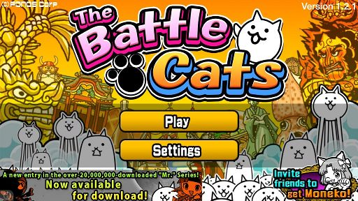 Battle Cats | Wiki | Video Games Amino