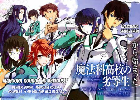 Mahouka Koukou No Rettousei Wallpaper Wiki Anime Amino