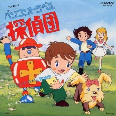 Superbook | JustDubs Online: Dubbed Anime - Watch Anime English Dubbed