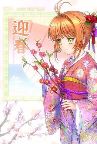 Female Japanese Names With Flower Meanings Anime Amino