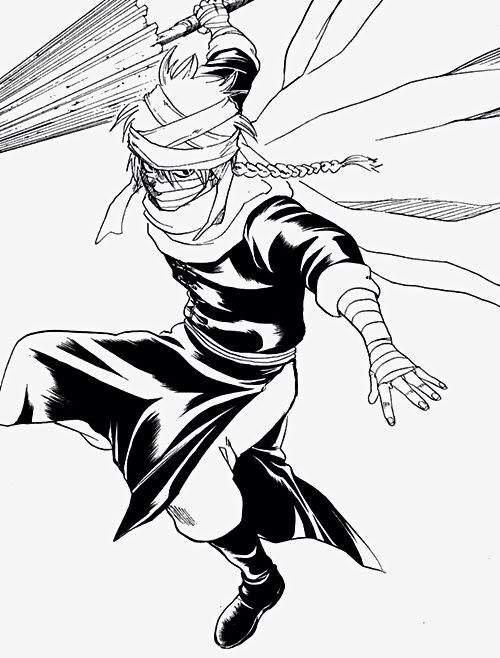 Gintama Chap 79