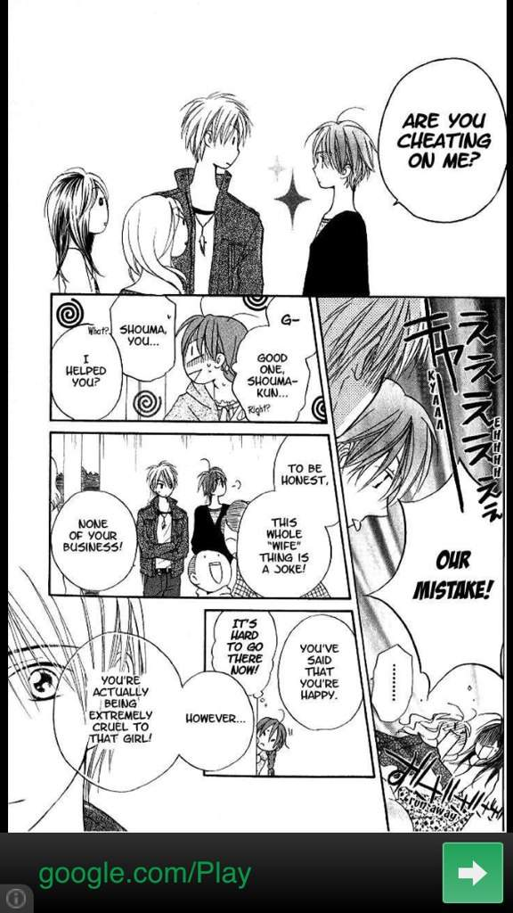 Faster Than A Kiss | Anime Amino