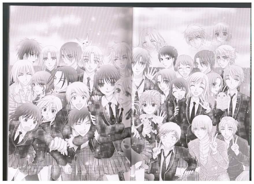 gakuen alice memorial book scans download