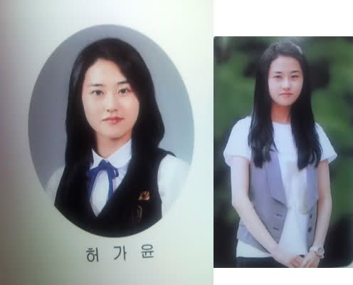 Image result for gayoon predebut