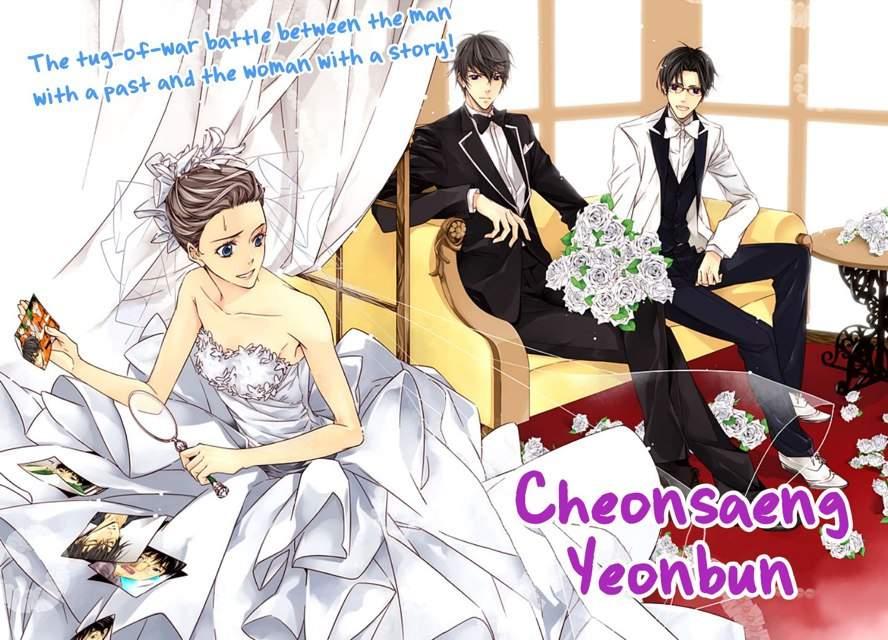 Image result for Cheonsaeng Yeonbun