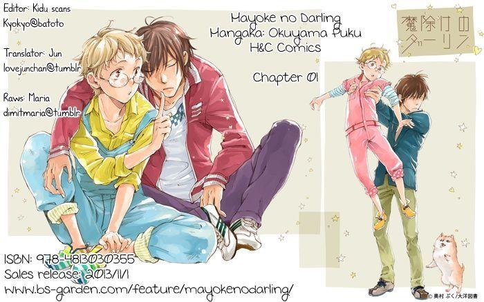 Mayoke no Darling! | Anime Amino